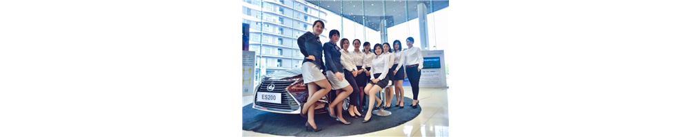 江阴中进雷克萨斯汽车销售服务有限公司