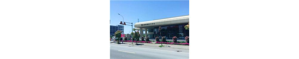 宁波江南中升雷克萨斯汽车销售服务有限公司