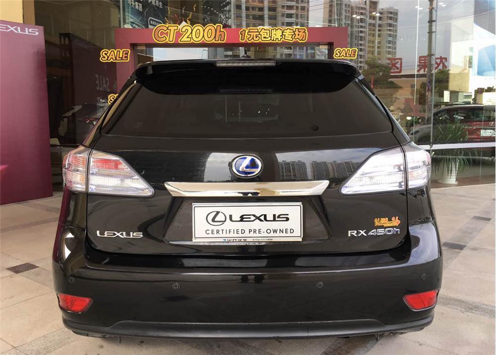 雷克萨斯RX 450h 3.5 CVT四驱油电混合[200904]
