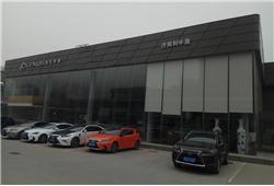 济南利华晟雷克萨斯汽车销售服务有限公司