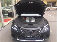 雷克萨斯LS 500h 3.5 CVT后驱豪华版油电混合[201801]
