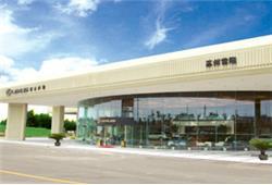 苏州常隆雷克萨斯汽车销售服务有限公司