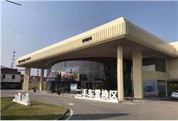 吴江庆丰雷克萨斯汽车销售服务有限公司