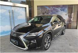 福州中升雷克萨斯汽车销售服务有限公司