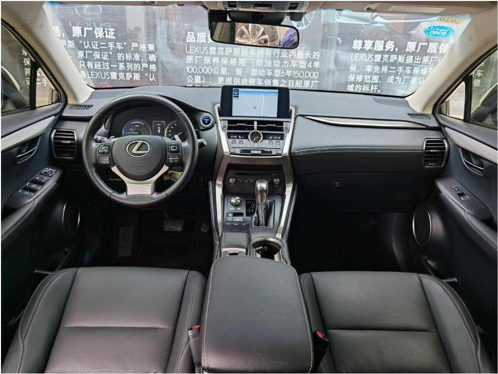 雷克萨斯NX 300h 2.5 CVT前驱锋尚版油电混合[201805]