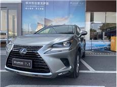 雷克萨斯NX 300h 2.5 CVT前驱锋尚版油电混合(国Ⅵ)[201909]